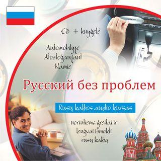 Rusų kalba be problemų (CD)