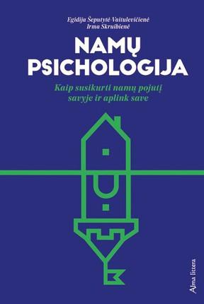 Namų psichologija