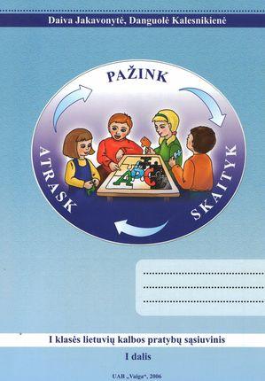 Atrask. Pažink. Skaityk. I klasės lietuvių kalbos pratybų sąsiuvinis. 1 dalis