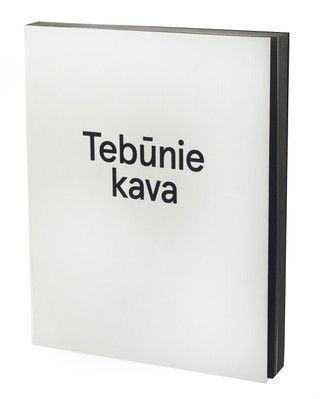 TEBŪNIE KAVA: kavos įkvėpimams ir atradimams skirta knyga, kviečianti susipažinti ir su fundamentaliomis kavos temomis, ir šiandien aktualia kavos informacija, ir su nekasdieniškais kavos ruošimo įrankiais bei žaismingais eksperimentais
