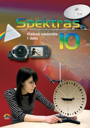 Spektras 10. Fizikos vadovėlis 10 kl., I d.