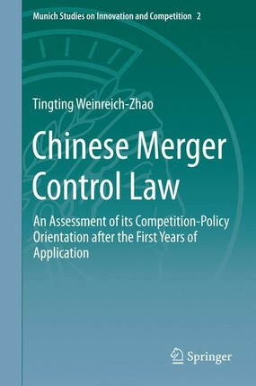Chinese Merger Control Law