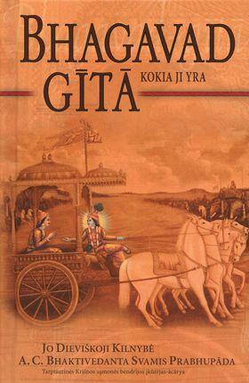 Bhagavad - Gita. Kokia ji yra (kišeninis formatas)