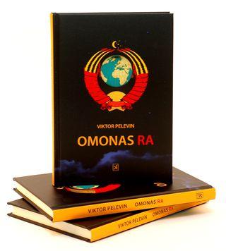 Omonas Ra