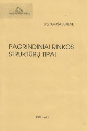 Pagrindiniai rinkos struktūrų tipai