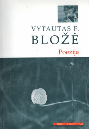 Poezija (V. P. Bložė)