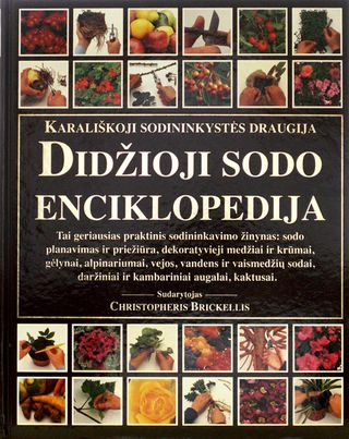 Didžioji sodo enciklopedija