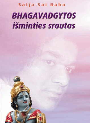 BHAGAVADGYTOS išminties srautas