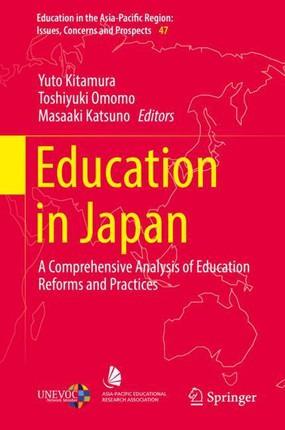 Education in Japan