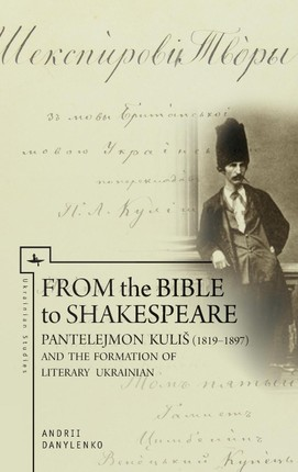 From the Bible to Shakespeare