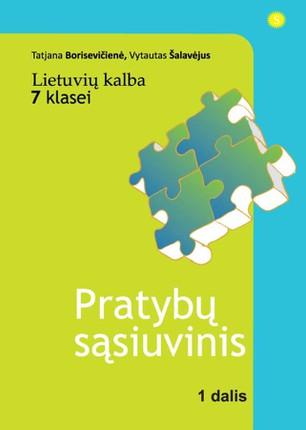 Lietuvių kalba 7 klasei. 1 dalis (mokiniams, besimokantiems pagal pritaikytas programas)