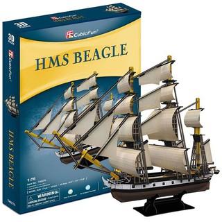 3D dėlionė: HMS BEAGLE