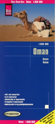 Reise Know-How Landkarte Oman 1:850.000
