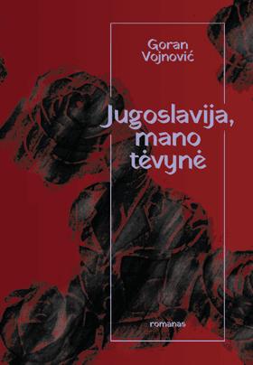 Jugoslavija, mano tėvynė