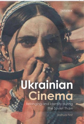 Ukrainian Cinema