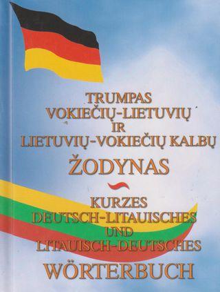 Trumpas vokiečių - lietuvių ir lietuvių - vokiečių kalbų žodynas