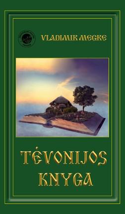Tėvonijos knyga