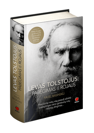 LEVAS TOLSTOJUS: PABĖGIMAS IŠ ROJAUS. Visą pasaulį sukrėtusi istorija apie paslaptingą vieno garsiausių rusų rašytojų dingimą ir mįslingą mirtį. Metų knyga, apdovanota Nacionaline literatūros premija!