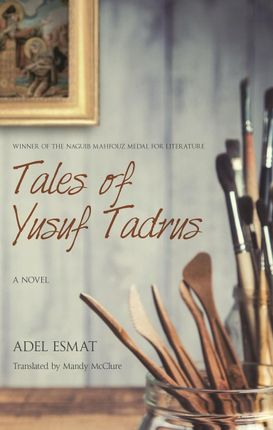 Tales of Yusuf Tadros