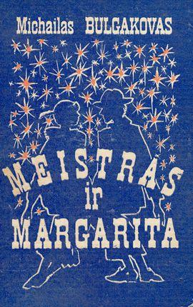 Meistras ir Margarita (1985)