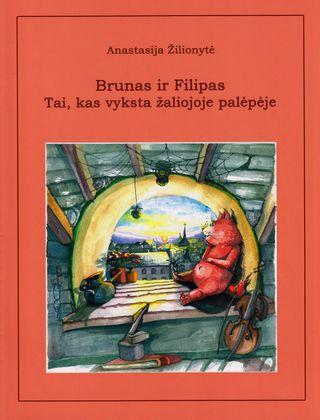 Brunas ir Filipas