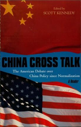 China Cross Talk