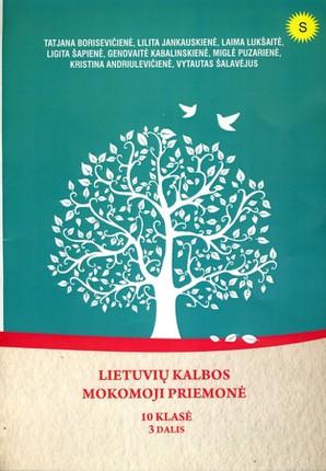 Lietuvių kalbos mokomoji priemonė. 10 klasė. 3 dalis (mokiniams, besimokantiems pagal pritaikytas programas, su atsakymais)