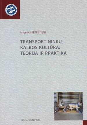 Transportininkų kalbos kultūra