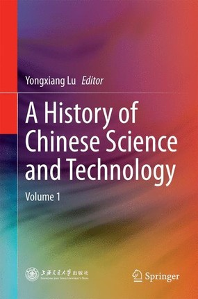 A History of Chinese Science and Technology 01