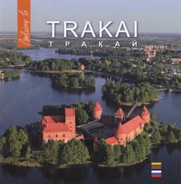 Trakai (lietuvių, rusų kalba)