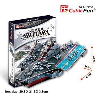 "3D dėlionė: lėktuvnešis ""Kiev Aircraft Carrier"""