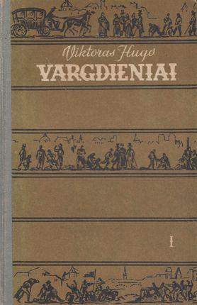Vargdieniai (I,II, III, IV tomai) (1959)