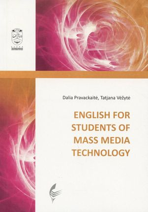 English for Students of Mass Media Technology