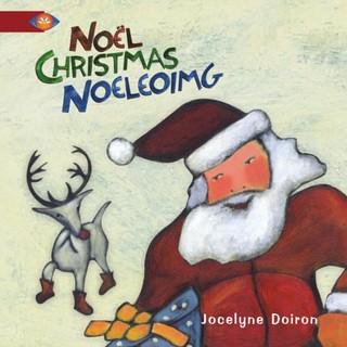 Noel / Christmas / Noeleoimg