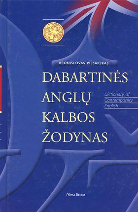 Dabartinės anglų kalbos žodynas
