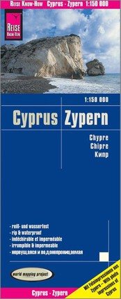 Reise Know-How Landkarte Zypern 1 : 150.000