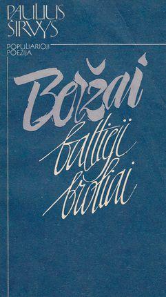 Beržai baltieji broliai (populiarioji poezija) 1989