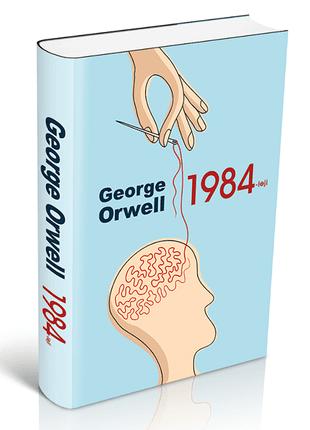 1984-ieji (2015)