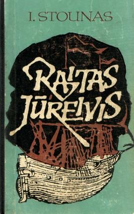 Raitas jūreivis. Džeko Londono biografija (1968)