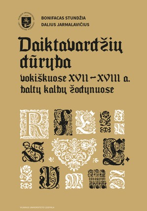 Daiktavardžių dūryba vokiškuose XVII–XVIII a. baltų kalbų žodynuose