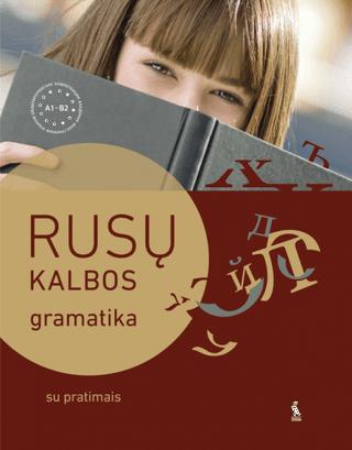 Rusų kalbos gramatika su pratimais
