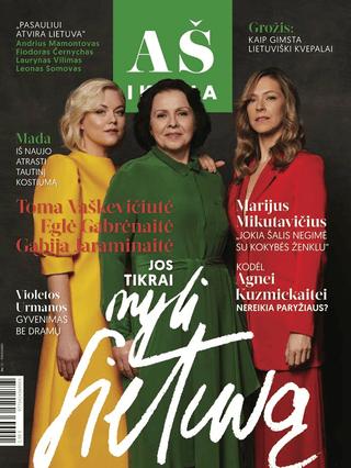 VMG: AŠ Ikona. 2018