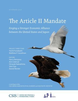 The Article II Mandate