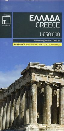 Greece 1 : 650.000 Strassenkarte