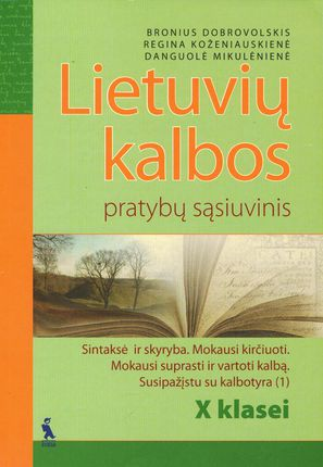 1-asis lietuvių kalbos pratybų sąsiuvinis X klasei