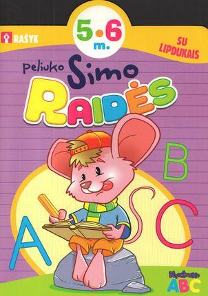 Peliuko Simo raidės