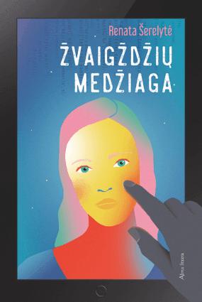 Žvaigždžių medžiaga (knyga su defektais)