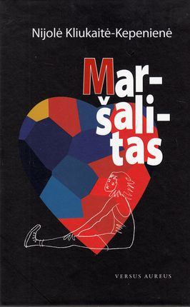 Maršalitas