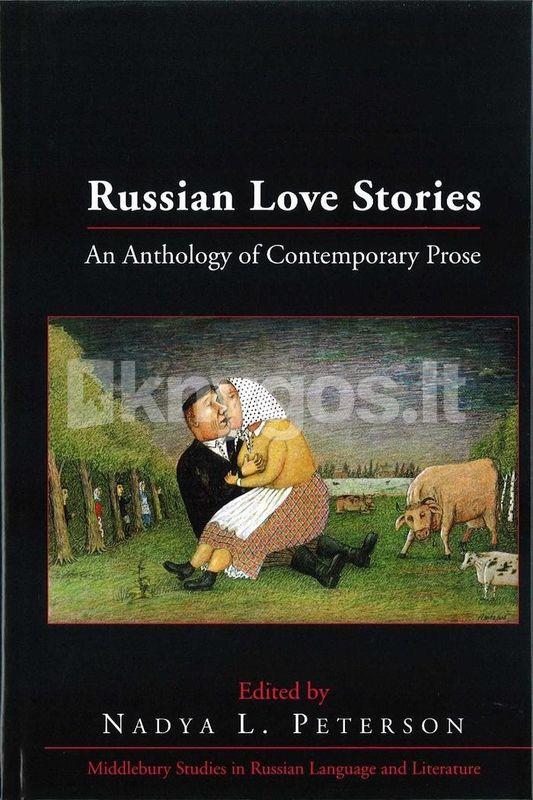 Story of russian love language — 4