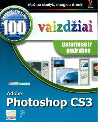 Adobe Photoshop CS3 vaizdžiai